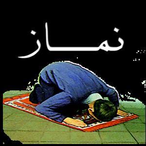 راهکارهای جذب دانش آموزان به نماز