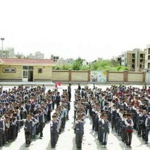 نظم و انضباط در مدرسه